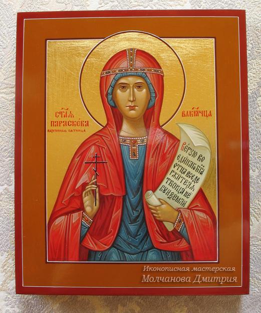 Икона святой параскевы, бесплатные ...: pictures11.ru/ikona-svyatoj-paraskevy.html
