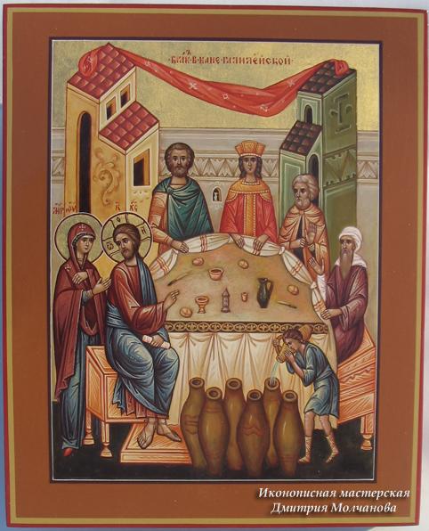 брак в канне галилейской икона молчановы иконописцы
